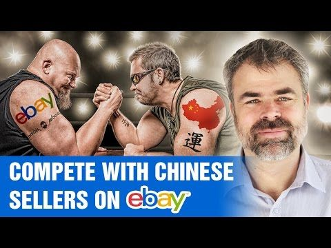 How to Beat Chinese Sellers